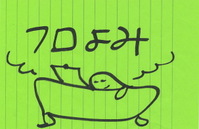 2010220huro