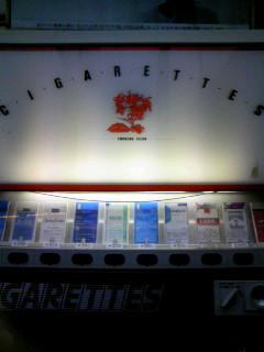 シガレット自販機
